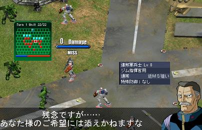 GNO 記念任務+5.JPG