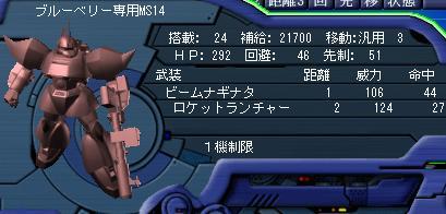 GNO 高ゲル.JPG