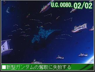 GNO2 ガンダム奪取.JPG