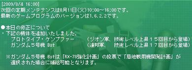 GNO2 修正.JPG