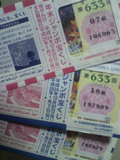 2012120500020000.jpg